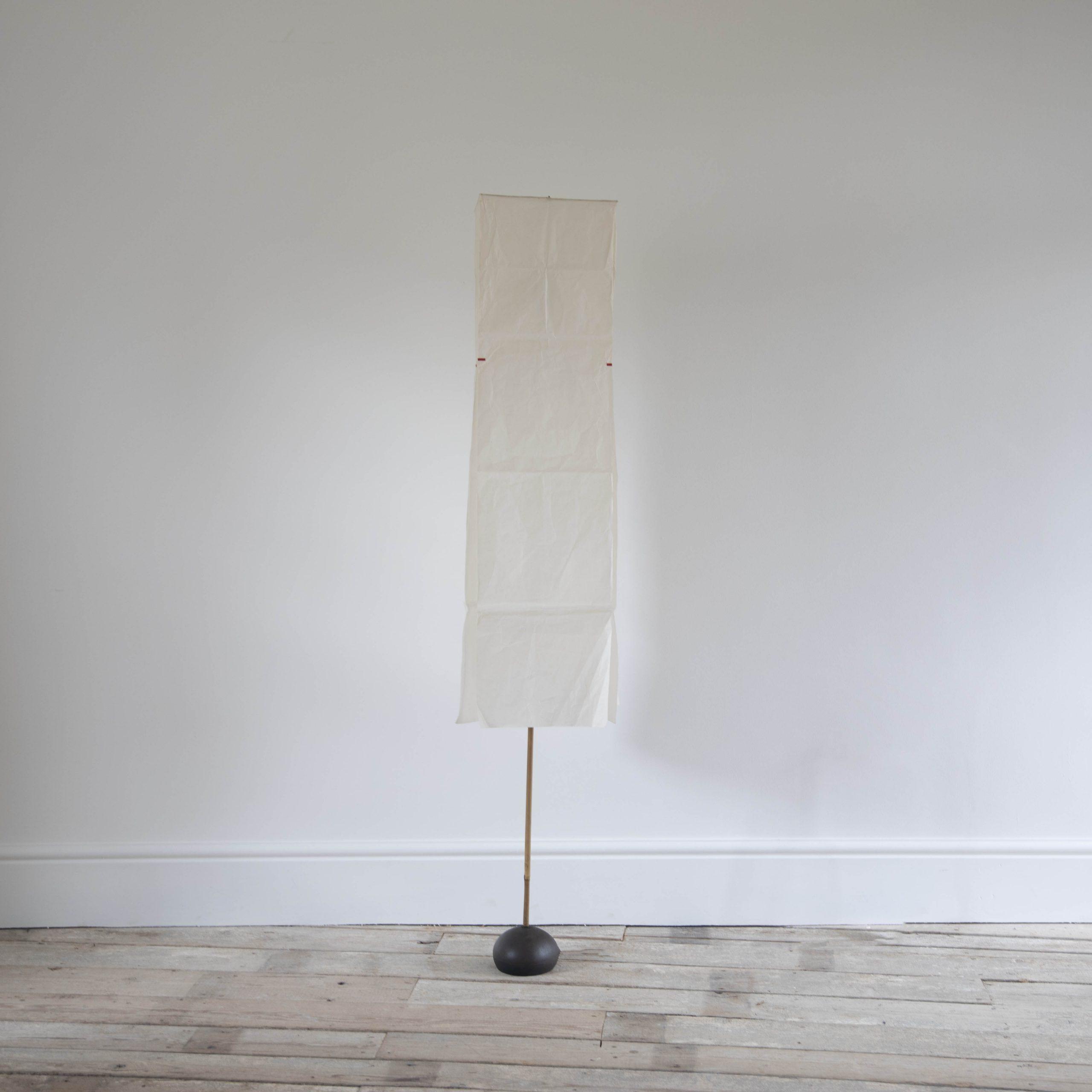Isamu Noguchi Floor Lamp